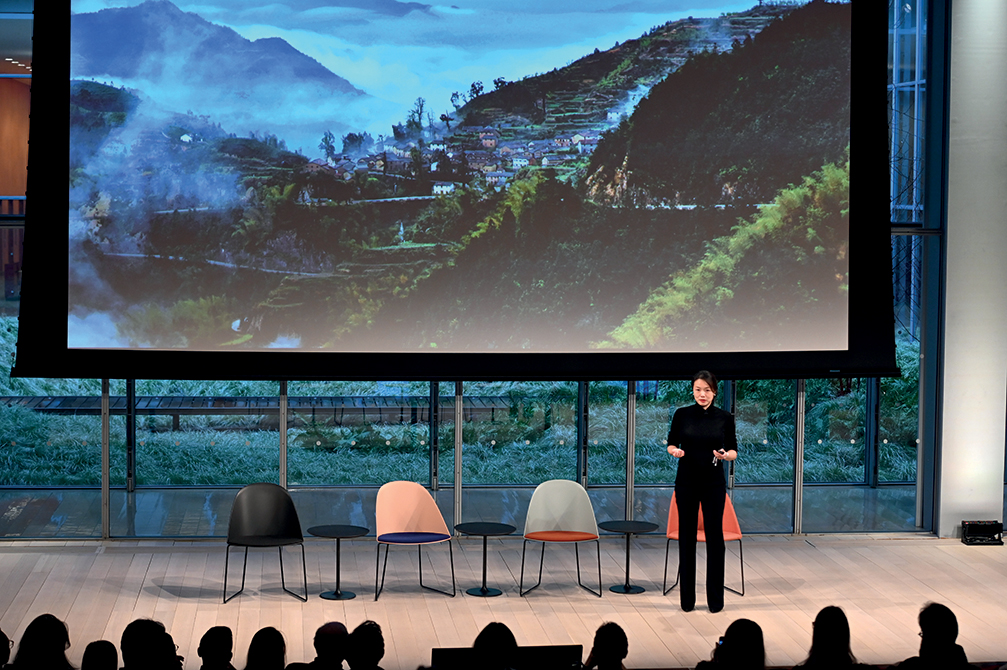 The stage at The World Around, a global architecture forum held in New York City